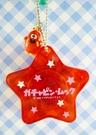 【震撼精品百貨】日本精品百貨-手機吊飾/鎖圈-膠帶鎖圈-河童(紅)