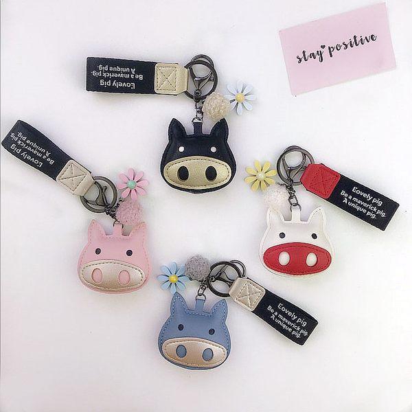 豬豬汽車鑰匙扣創意可愛小豬掛飾包包掛件皮繩掛繩女掛飾 黛尼時尚精品