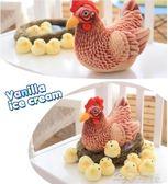 可愛仿真大公雞老母雞小雞布娃娃創意公仔毛絨玩具玩偶生日禮物女YYJ  夢想生活家