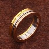 玫瑰金純銀戒指-時尚三色可轉動生日情人節禮物女飾品71am90【巴黎精品】