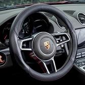 超薄汽車方向盤套碳纖紋把套D型防滑吸汗四季通用型改裝用品 卡布奇諾