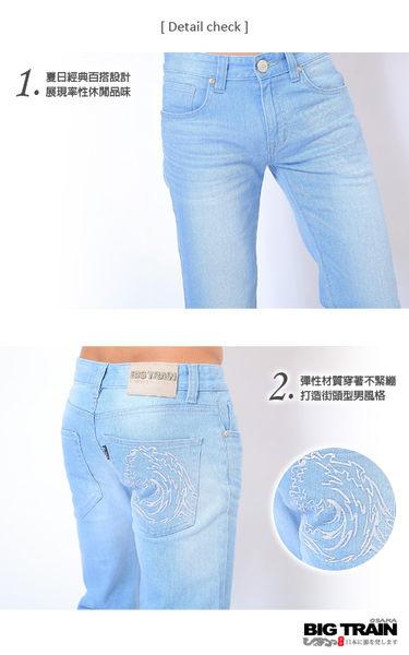 BIG TRAIN 海浪牛仔短褲-男-淺藍