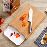 創意托盤水果板砧板可立粘板面板案板刀板厚
