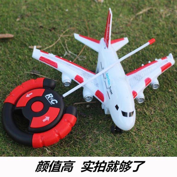 耐摔遙控飛機航拍無人直升機充電動搖控航模型超大四軸飛行器HD【全館85折最後兩天】