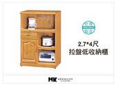 【MK億騰傢俱】AS289-01赤陽色2.7*4尺拉盤低收納餐櫃