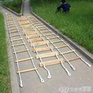 軟梯繩梯尼龍軟梯安全防滑軟梯子戶外攀爬工...