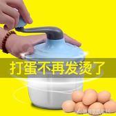 打蛋器手動 家用迷你手持自動打蛋機奶油打發器攪拌和面烘焙工具 酷斯特數位3c