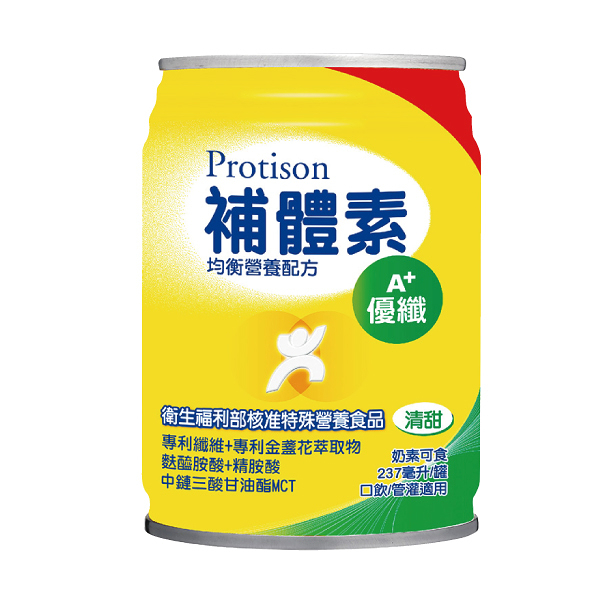 補體素優纖A+ -清甜 (24罐/箱)【杏一】