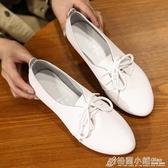 平底低跟淺口低筒鞋繫帶學生小白鞋百搭休閒小皮鞋單鞋女 格蘭小舖