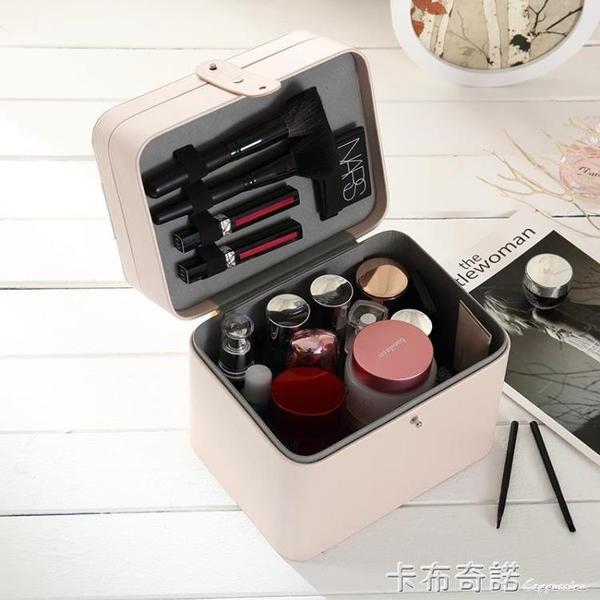 化妝箱手提大容量旅行護膚品化妝品收納包多功能雙層便攜化妝包女 卡布奇諾