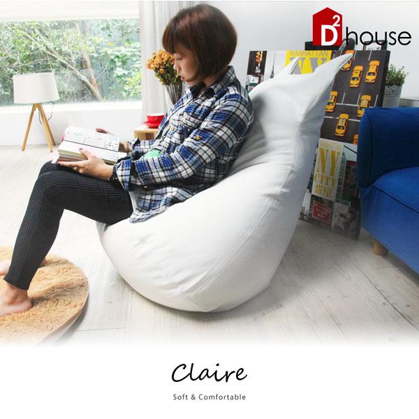 沙發 懶骨頭 躺椅 Claire貓形超微粒舒適懶骨頭【obis】
