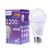 飛利浦LED超極光球型燈泡10.5W燈泡色