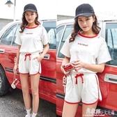 純拉跑步休閒運動服套裝女夏季新款圓領時髦短袖短褲兩件套薄 易家樂