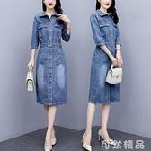 修身復古牛仔襯衫洋裝女春款年新款氣質收腰顯瘦中長款裙子 可然精品