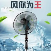電風扇小循環扇電風扇家用落地宿舍機械台式立式遙控靜音搖頭工業電扇靜音【麥田家居】