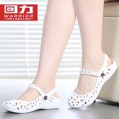 洞洞鞋 洞洞鞋款透氣白色護士涼鞋平跟防滑輕便黑色工作鞋