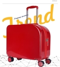18吋拉桿箱輕便小型行李旅行拉桿登機箱萬...