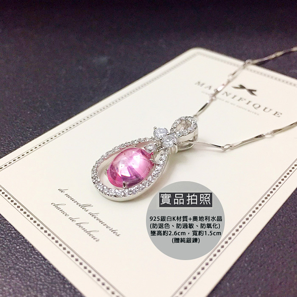 《 QBOX 》FASHION 飾品【C10010191】精緻秀氣眼淚之心925銀白K墬子項鍊(推薦)