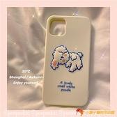 韓版手機保護套卡通狗適用12/11pro/max蘋果x/xs/xr手機殼iphone7/mini/8plus【小獅子】