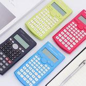 12位數科學計算器中學生財務考試專用計算機工程用可愛初中生【優惠兩天】