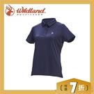 【Wildland 荒野 女 彈性POLO吸排抗UV條紋衣《深藍》】0A71659/運動上衣/吸濕排汗/短袖/防曬