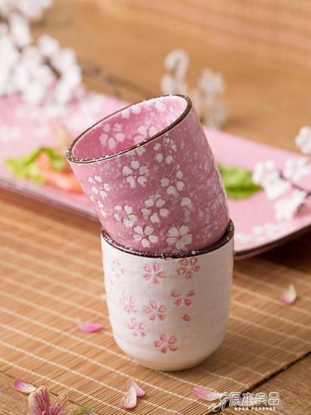 泡茶杯 日式陶瓷功夫茶具喝茶杯單個家用瓷杯【618特惠】
