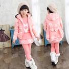 免運新款童裝女童秋冬裝三件套衛衣加絨加厚冬季兒童棉衣運動套裝