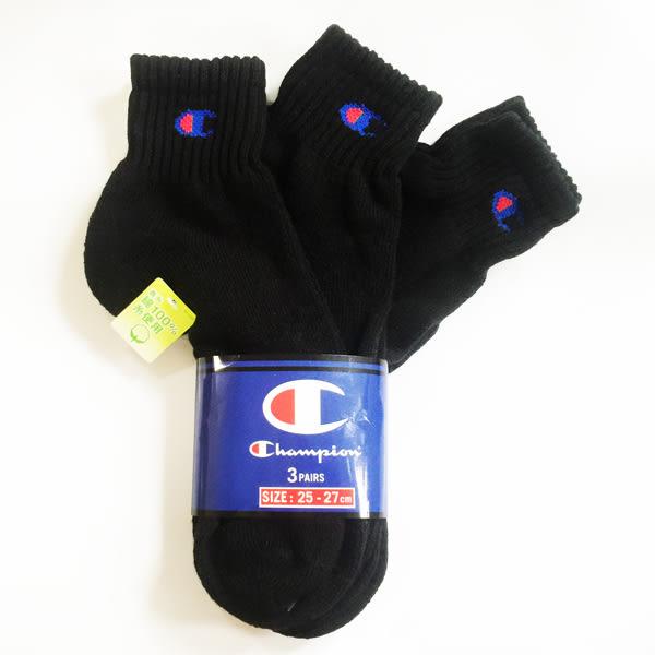 日本 Champion 短襪 一雙 厚底Socks毛巾底冠軍襪籃球襪中筒熱銷潮流 真品吸濕排汗 日貨