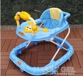 學步車  嬰兒學步車6/7-18個月寶寶防側翻多功能可折疊兒童滑行車帶音樂atf  poly girl