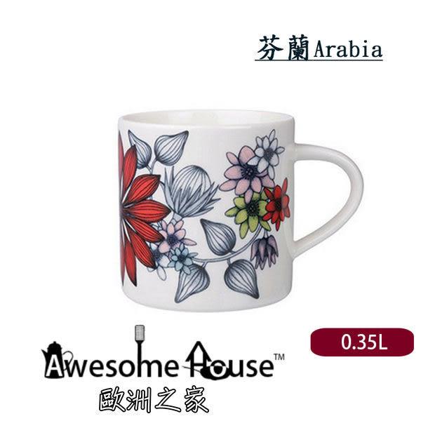 芬蘭Arabia Runo 夏天0.35L 馬克杯 #006816 (310915)_紅花