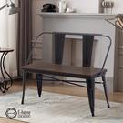 E-home Olga歐加工業風金屬木面高背長板凳-三色可選(長板凳黑色