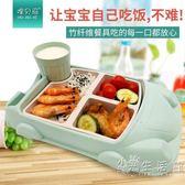 兒童餐盤分格盤創意卡通汽車寶寶竹纖維餐具餐廳隔熱吃飯碗套裝  小時光生活館