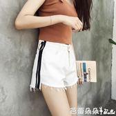 牛仔短褲女 春季女裝新款韓版圈圈裝飾側條紋毛邊牛仔短褲百搭寬管褲學生熱褲 芭蕾朵朵