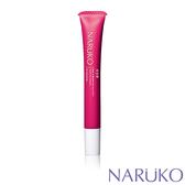 雙12限定【任3件5折】NARUKO牛爾 森玫瑰保濕緊彈亮眼精華
