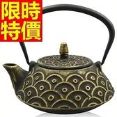 日本鐵壺-回甘南部鐵器品茗鑄鐵茶壺1款61i14【時尚巴黎】