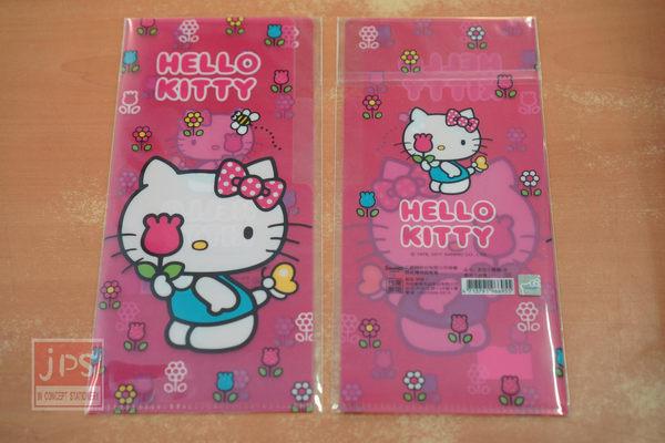 Hello Kitty 長型 小雙層 L夾 小花