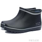 雨鞋男款低筒休閒雨靴男士低幫水靴短筒防水鞋釣魚鞋新款橡膠套鞋  -享家生活館