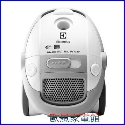 【歐風家電館】(送ZE013C塵螨吸頭) Electrolux 瑞典 伊萊克斯 UltraSilencer 極靜音紙袋式 吸塵器 ZCS2000