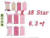 秋奇啊喀3C配件--三星 A8 Star 6.3吋正版 Hello Kitty 美樂蒂 雙子星可立式摺疊翻蓋側翻皮套保護套