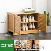 換鞋凳實木現代簡約可坐鞋櫃簡易門口試穿鞋架多功能鞋凳子 小艾時尚.NMS