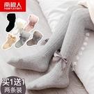 女童連褲襪春秋薄款純棉兒童打底褲外穿嬰兒寶寶中厚長筒打底襪子寶貝計畫 上新
