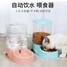 寵物自動飲水機喂食器貓咪水盆掛式喂水泰迪喝水神器狗碗狗狗用品 樂活生活館