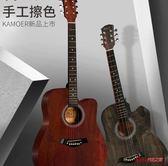 吉他 民謠吉他初學者38寸41寸吉他學生成人男女新手入門青少年自學吉他T 7色