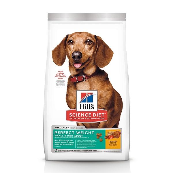 Hills 希爾思 小型及迷你成犬完美體重 雞肉特調食譜 1.81kg