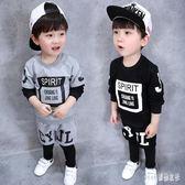 一歲半男寶寶秋裝套裝0一1-2-3歲韓版潮衣服4帥氣5洋氣男童小童裝 qf28918【pink領袖衣社】