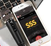 全民K歌麥克風神器蘋果手機華為oppo安卓通用錄音全名ktv唱歌套裝兒童小話筒 魔方數碼館