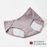 4條生理期內褲女純棉月經期