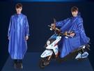 雨衣分體有帶袖子騎車騎電動車摩托車成人雨衣外套成年雨披男女單人套裝新年禮物