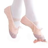 舞蹈鞋 兒童舞蹈鞋 女 跳舞鞋 軟底 幼兒園 芭蕾舞鞋練功鞋女童 貓爪鞋男 LW1755