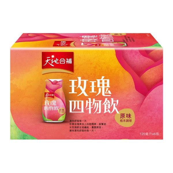 桂格 玫瑰四物飲 6瓶裝【屈臣氏】